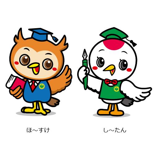 釧路市キャラクター